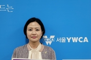 [포토] 아프간 여성 돕기 챌린지 동참하는 이유림 서울YWCA 회장